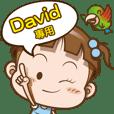 David only