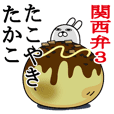 Sticker gift to takakoFunnyrabbitkansai3