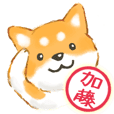 For Kato stickers Dogs