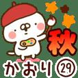 【かおり】専用29<秋&ハロウィン>