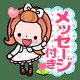 Pretty Kazuko Chan.