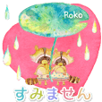 Roko Sticker-honorific words