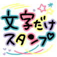 Sticker of the colorful letter 2.