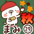 【まみ】専用29<秋&ハロウィン>
