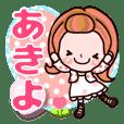 """Pretty Kazuko Chan""""Akiyo"""""""