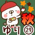【ゆり】専用29<秋&ハロウィン>