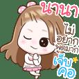 """Name """"NaNa"""" V2 by Teenoi"""