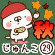 【じゅんこ】専用29<秋&ハロウィン>