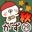 【かず】専用29<秋&ハロウィン>
