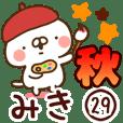 【みき】専用29<秋&ハロウィン>