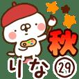 【りな】専用29<秋&ハロウィン>
