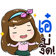 Aey:Isan Style Cute Girl