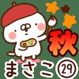 【まさこ】専用29<秋&ハロウィン>