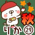 【りか】専用29<秋&ハロウィン>