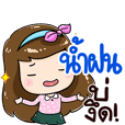 Namfon:Isan Style Cute Girl
