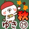 【ゆき】専用29<秋&ハロウィン>