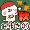 【みゆき】専用29<秋&ハロウィン>