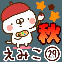 【えみこ】専用29<秋&ハロウィン>