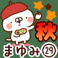 【まゆみ】専用29<秋&ハロウィン>