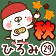 【ひろみ】専用29<秋&ハロウィン>