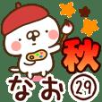 【なお】専用29<秋&ハロウィン>