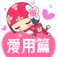 Love stickers ( Flower fairy )