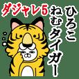Sticker gift to hiroko Funnyrabbit pun5