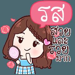 ROSS khaosuay so beautiful