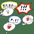 デカ文字スタンプ 2〜相槌&リアクション〜