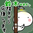 animation!! maromaru suzuki.
