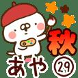 【あや】専用29<秋&ハロウィン>