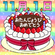 11/1-11/16 date happy birthday cake