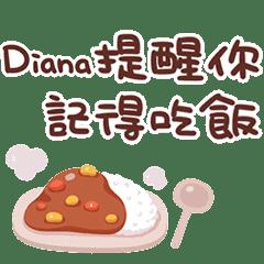 Diana專用