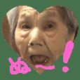 ウシおばあちゃんのつぶやき4