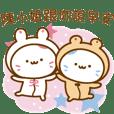 雙子星喵喵♥♥陳小姐專用改正版
