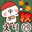 【えり】専用29<秋&ハロウィン>