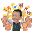 Lin Xiesong stickers