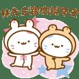 雙子星喵喵♥♥林先生專用改正版