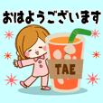 Sticker for exclusive use of Tae 2