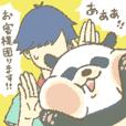 Mocchi-Mocchi-Okyakusama-Komarimasu!!