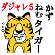Sticker gift to kazu Funnyrabbit pun5