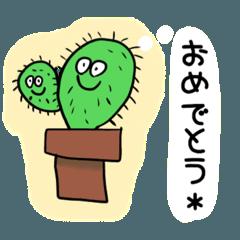 Cactus stamp #1