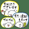 ハンコスタンプ〜挨拶&お返事〜