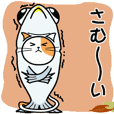 A cat in saury clothing (fall-winte ver)