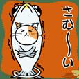 【動く】秋刀魚を被ったネコ(秋冬編)