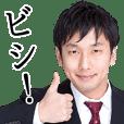 Okawa Tatsuya's free material stamp