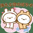 雙子星喵喵♥♥陳先生專用改正版