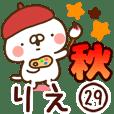 【りえ】専用29<秋&ハロウィン>