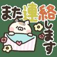 敬語・デカ字⭐️にゃんず