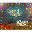 Good Night Animated Sticker